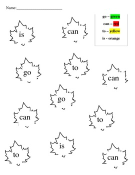 Fall Leaf Sight Word