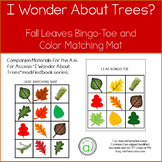 Fall Leaves Bingo Cards and Matching Mat