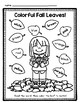 Fall Leaves Color By Sight Word (color words)