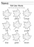 Fall Leaves Color Sight Words