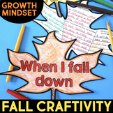 Fall Leaves Craftivity - Mistakes Are Opportunities to Learn