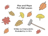 Fall Leaves Describing and Following Directions + NO PREP