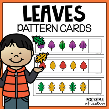 Fall Leaves Pattern Cards {AB, ABC, ABB, AAB}
