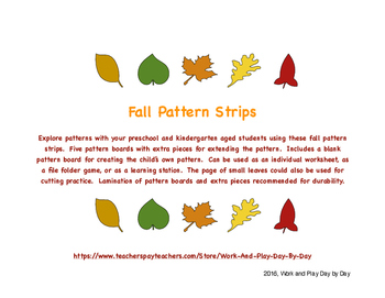 Fall Leaves Patterning