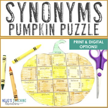 Pumpkin SYNONYMS Matching Cards Game   Fall ELA Centers or Activites