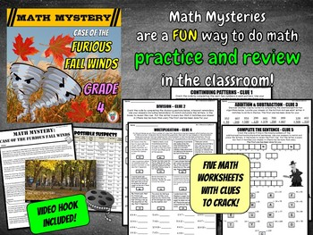 4th Grade Fall Math Review - Autumn Math Mystery Activity