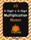 Fall Math: 3-Digit By 2-Digit Multiplication Maze