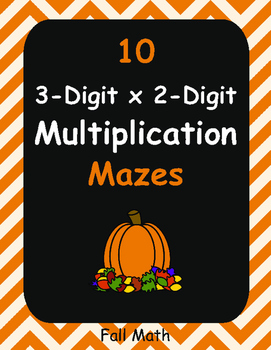 Fall Math: 3-Digit By 2-Digit Multiplication Maze