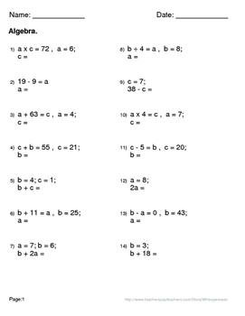 Fall Math: Algebra Maze
