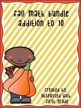 Fall Math Bundle