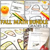 Fall Middle School Math Activities Bundle