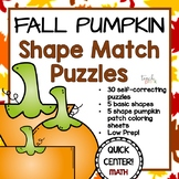 Fall Math Center; Shape Puzzles & Coloring for Preschool, PreK, K, & Homeschool