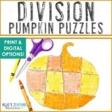 DIVISION Pumpkin Activity Puzzles | Thanksgiving Math Worksheet Alternatives