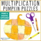 MULTIPLICATION Pumpkins: FUN Fall & Halloween Math Centers, Games, or Activities