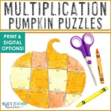 Print or Digital Multiplication Fall Math Activities, Games, or Centers