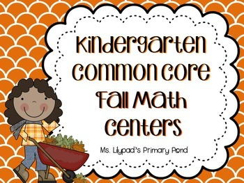 Fall Math Centers and Activities for Kindergarten