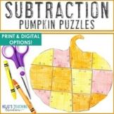 SUBTRACTION Pumpkin Craft | Fall Math Worksheet Alternatives or Games