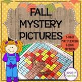 Fall Math Coloring Sheets Multiplication and Long Division