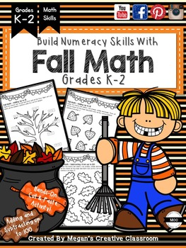 Fall Math Cut and Paste Activity (Addition and Subtraction)