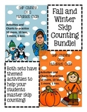 10 MORE, 10 LESS ADD AND SUBTRACT BUNDLE: FALL AND WINTER