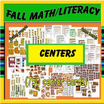 Fall Math/Literacy Center Activities-K-1st -750+ cards