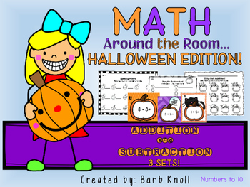 Halloween Math: Math Around the Room Addition and Subtraction