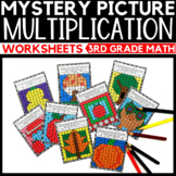 Fall Math Multiplication Mystery Picture Worksheets