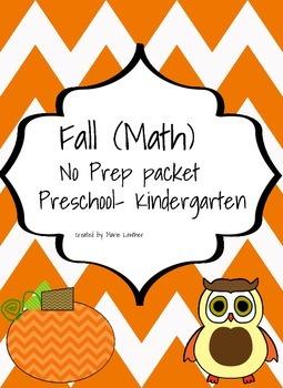Fall Math No Prep!