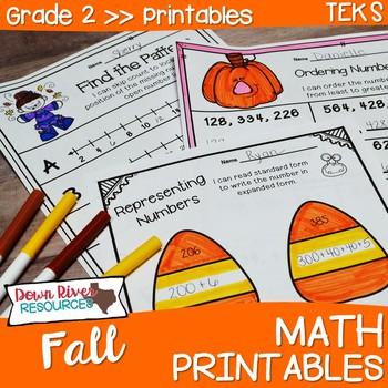 Second Grade Fall Math No Prep Printables {TEKS/CCSS}