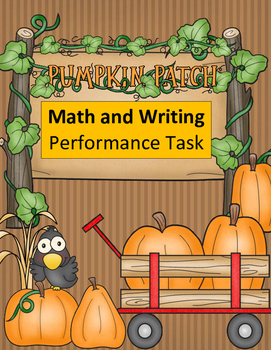 Fall Math Performance: Pumpkin Patch Field Trip