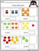 FREE Fall Math Practice