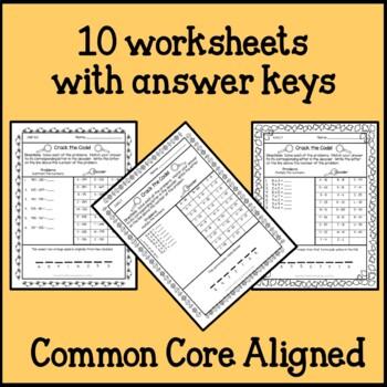 Fall Math Secret Code Worksheets 3rd Grade Common Core