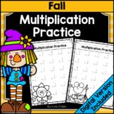 Fall Math Single Digit Multiplication Worksheets | Printable & Digital