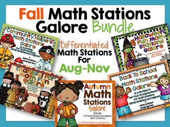 Fall Math Stations Galore Bundle-Five Differentiated Stations Aug-Nov