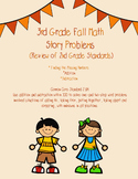 3rd Grade Review Autumn Story Problems Math Common Core Standards 2.OA