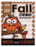 Fall Math Worksheet Pack - NO PREP