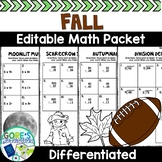 Fall Math Worksheets Differentiated and Editable