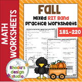 Fall Math Worksheets NWEA MAP Prep or Practice RIT Band 180-220
