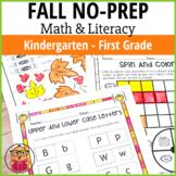 Fall Math and Literacy NO-PREP (Kindergarten - First)