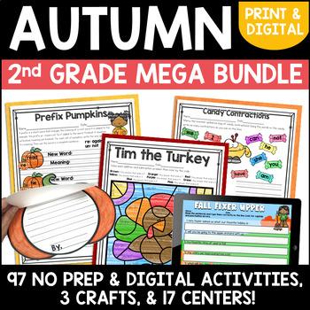 Fall Mega Bundle for Second Grade
