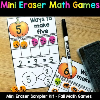 Fall Mini Eraser - Math Centers Sampler
