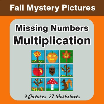 Fall: Missing Numbers Multiplication - Color-By-Number Mystery Pictures