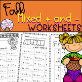 Fall Mixed Addition and Subtraction