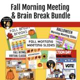 Fall Morning Meeting & Brain Break Bundle | Distance Learning