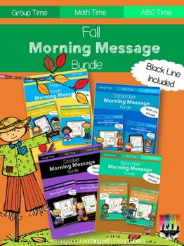 Fall Morning Message Bundle