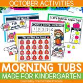 Fall Morning Tubs for Kindergarten | Kindergarten Morning Work Tubs