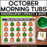 Fall Morning Tubs for Kindergarten | Kindergarten Morning