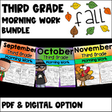 Fall Morning Work Bundle THIRD GRADE (PDF and NEW Digital Option)