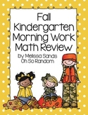 Fall Morning Work {Click File, Print BUNDLE}