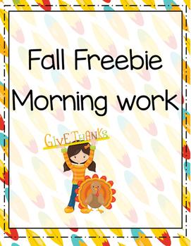 Fall Morning Work Freebie!